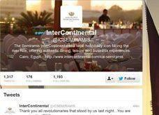فندق مصري فخم يستغيث عبر تويتر من اقتحام عصابات لمبناه