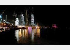 قطر تنشئا صندوقا بملياري يورو مع اليونان