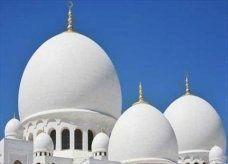 مسجد ينتج الطاقة المتجددة من حركات المصلين