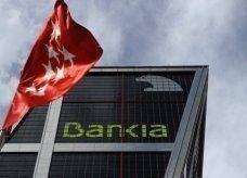 قطر تسعى لشراء حصة في الشركة المالكة لبريتيش ايروايز