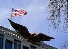 احتجاز  خلية تابعة للقاعدة خططت لمهاجمة سفارتي أمريكا وفرنسا في مصر