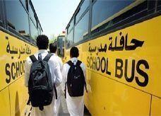 شرطة دبي تقترح تأخير دوام المدارس حتى الساعة التاسعة صباحاً