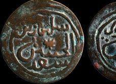"""اكتشاف عملة """"عربية"""" قد تعيد كتابة تاريخ أستراليا"""