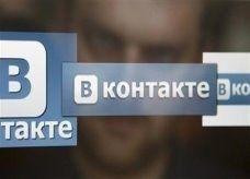 روسيا تحظر أكبر شبكة للتواصل الإجتماعي ...عن طريق الخطأ