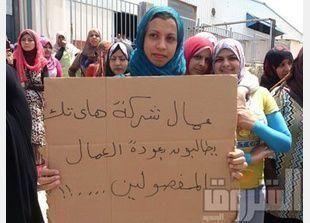 مستثمر باكستاني يفصل 350 عاملاً مصرياً رداً على اعتصامهم