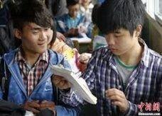 تلميذات الصين يتخلين عن حمالات الصدر في امتحانات الشهادة الثانوية العامة