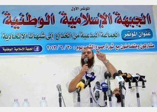 """تشكيل """"جبهة وطنية إسلامية"""" تدعو الشعب للتظاهر تأييداً لتمرد"""