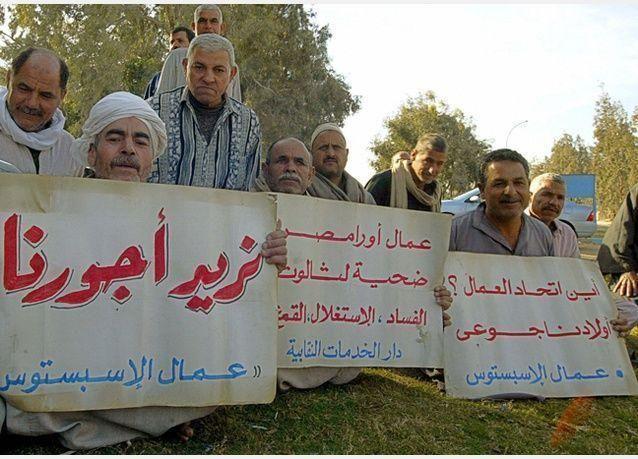 مصر: البطالة قد تطلق ثورة أخرى ما لم تنجح مشاريع توظيف المصريين