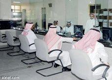 مهلة التصحيح تجبر 10 آلاف منشأة على التسجيل في «الزكاة والدخل»