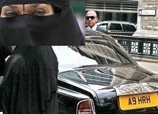 فتاة تنتحل صفة أميرة سعودية واتهامها باحتيال عقاري