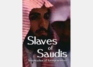 ضجة بعد نشر كتاب يتهم السعودية باستعباد العمالة