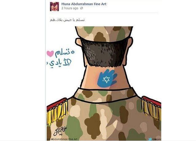 كاريكاتير يسبب أزمة لإعلامية مصرية