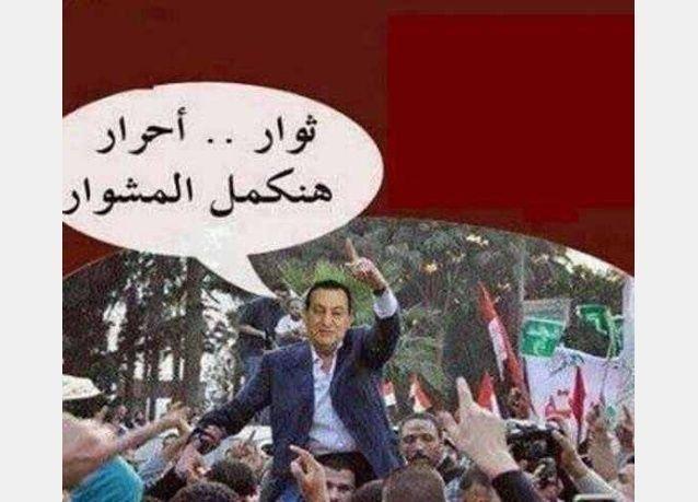 """بعد الحكم بإخلاء سبيله..نشطاء """"فيسبوك وتويتر"""" يستقبلون """"مبارك"""" بالسخرية..."""