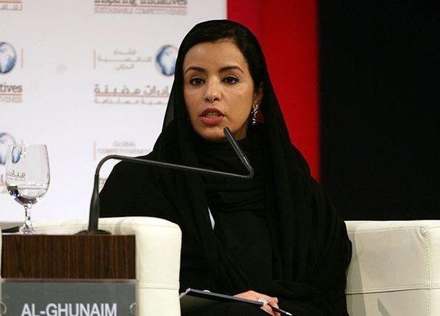 بالصور: نساء عربيات رائدات في مجال الأعمال