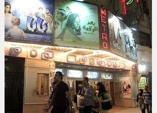 300 ألف عامل في صناعة السينما بمصر معرضون للبطالة