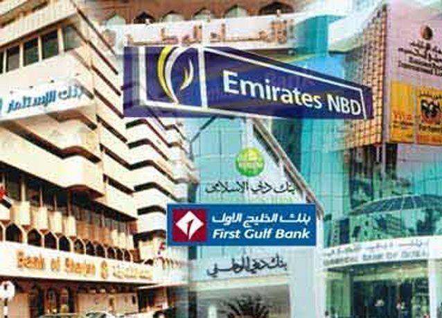 8 مليارات أرباح متوقعة للبنوك الإماراتية في الربع الثاني