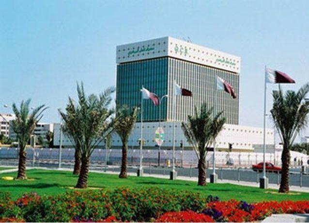 مصرف قطر المركزي يصدر أذونات خزينة بقيمة 4 مليارات ريال