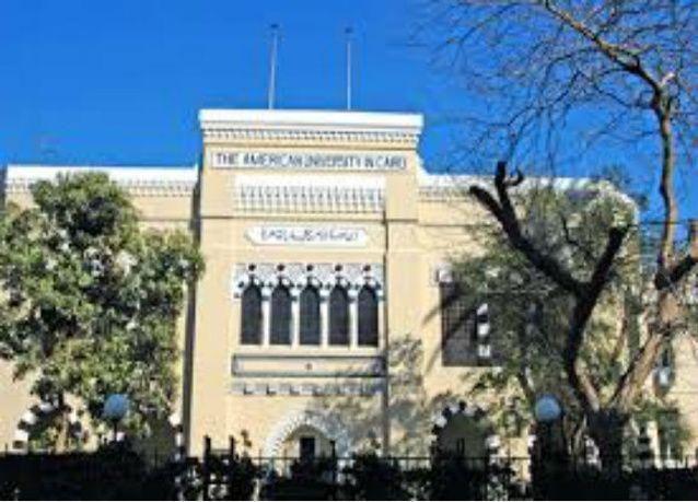 إطلاق شركة لتكنولوجيا التحاليل الطبية تحت رعاية الجامعة الأمريكية بالقاهرة