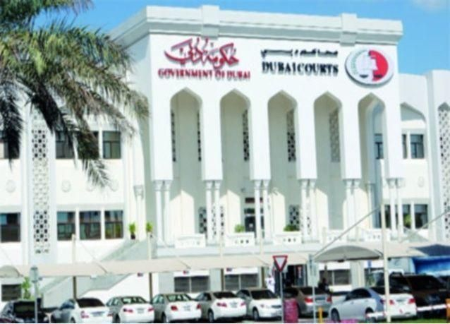 سيدة تطالب بالطلاق لنسيان زوجها هدية لها ضمن أغرب قضايا الطلاق واستفسارات الدعاوى في محاكم دبي
