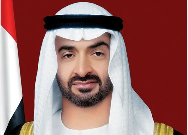 قلادة حكيم العرب الذهبية لسمو الشيخ محمد بن زايد آل نهيان