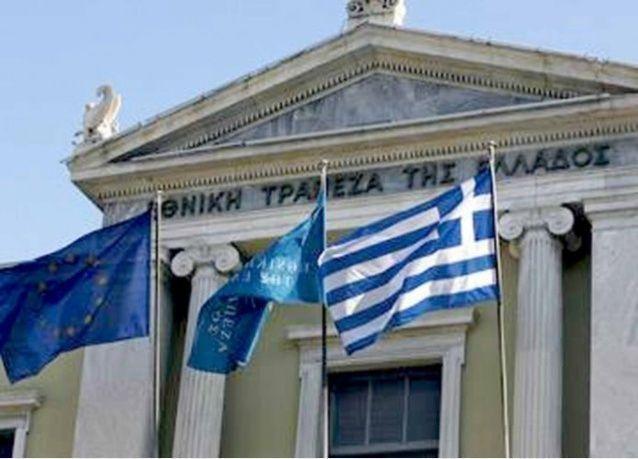 خروج اليونان من الاتحاد الأوروبي أصبح وشيكا