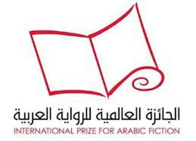 ستة أعمال في القائمة القصيرة للجائزة العالمية للرواية العربية (البوكر)