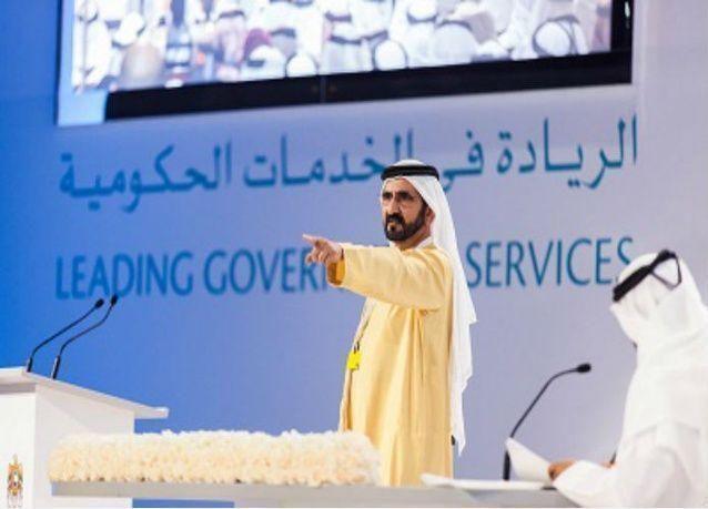 """إطلاق التقرير العالمي """"التكنولوجيا ومستقبل الحكومات"""""""