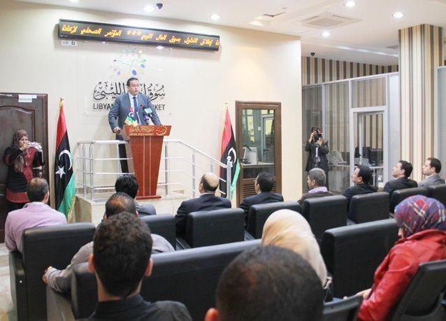ليبيا: أول صندوق استثمار إسلامي وأهم إصدار عام أولي