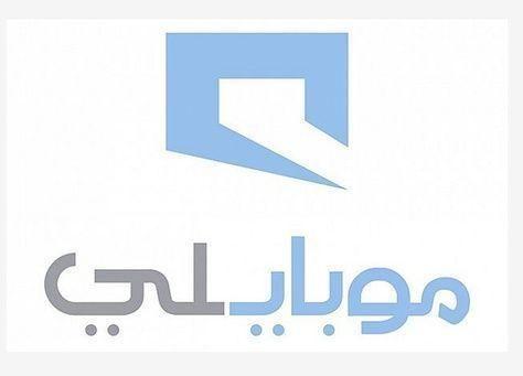 بالصور: أكثر الشركات السعودية متابعة على تويتر