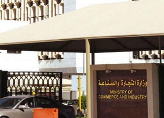 التجارة السعودية تخضع حليب الأطفال الرضع لأحكام قواعد التنظيم التمويني