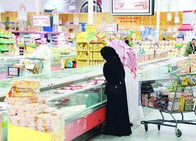 السعودية: اتفاقية لتخفيض أسعار 100 سلعة غذائية ورمضانية