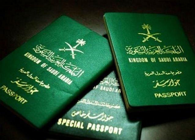 بالتزوير .. أفارقة يحصلون على الجنسية السعودية