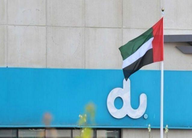 """الإمارات: """"دو"""" تقدم دعمها كشريك رسمي لندوة جمعية متخصصي استخراج الوقود الأحفوري"""