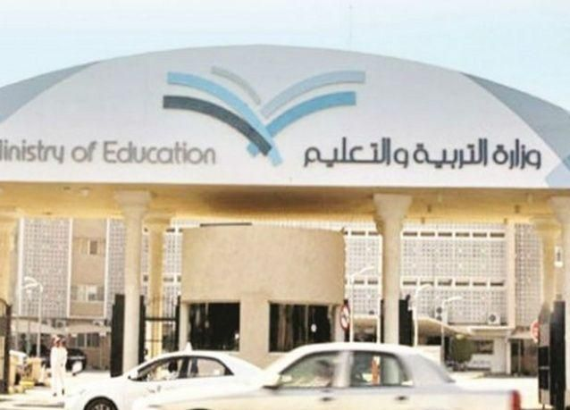 """تدشين مسابقة """"صور وطنك"""" لطلاب المدارس بالسعودية"""