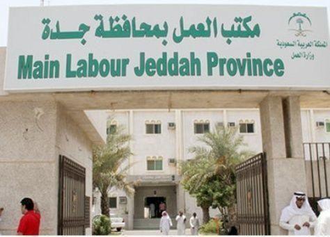 السعودية: إرتفاع أسعار نقل الكفالات إلى 25 ألف ريال تزامناً مع رمضان