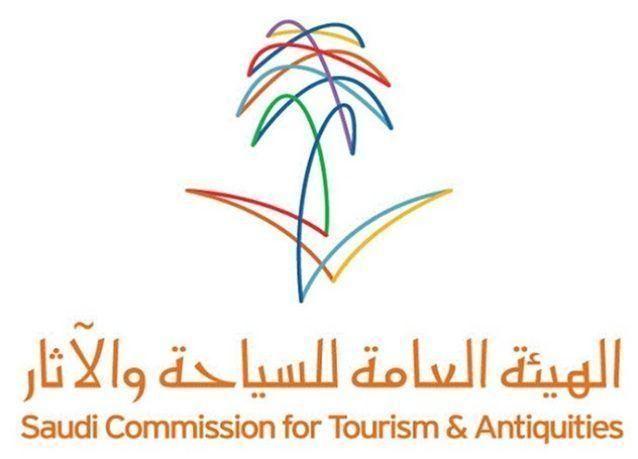 هيئة السياحة السعودية تضبط أكثر من 300 مخالفة في الأنشطة السياحية