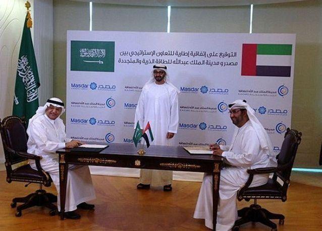 السعودية والإمارات تؤسسان لتعاون استراتيجي في الطاقة المتجددة