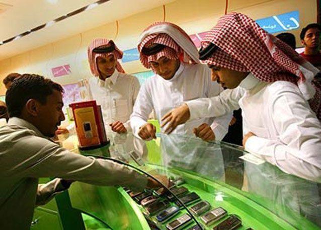 """""""التجارة السعودية"""": منع إلزام المستهلكين بالشراء لدخول المسابقات"""