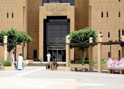 الداخلية السعودية تدفع 10 ملايين لمحكومين أمضوا بالسجون فترة أطول من حكمهم