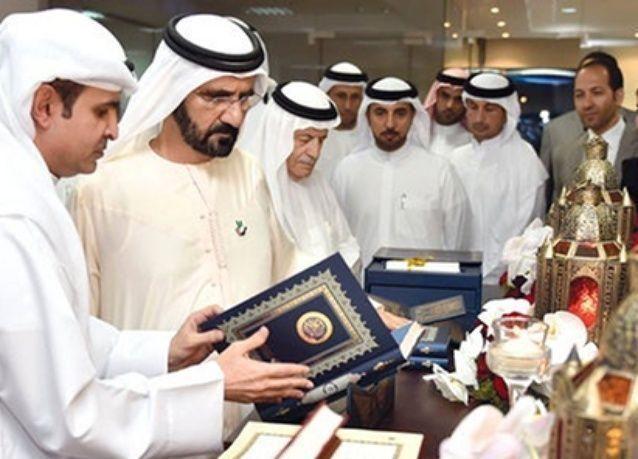 الامارات تدشن أول مركز في العالم لطباعة المصحف بجميع القراءات والخطوط