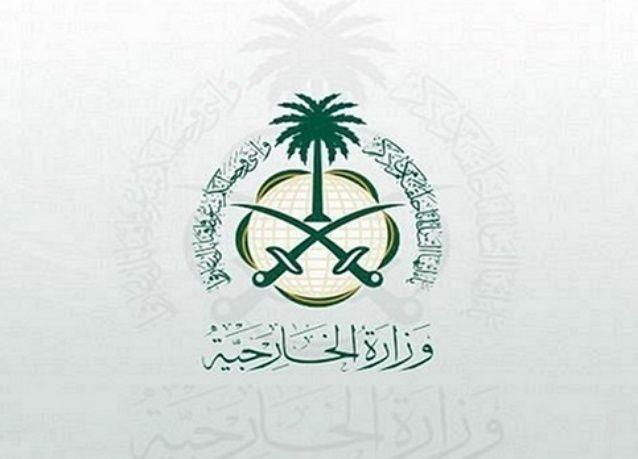 قنصلية المملكة بنيويورك تصدر بياناً حول طعن طالبة سعودية