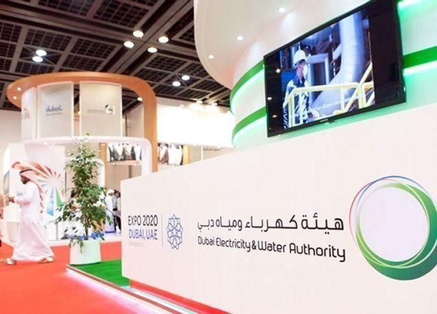 """هيئة كهرباء ومياه دبي تحصد جائزتين من """"كابيتال فاينانس العالمية"""""""