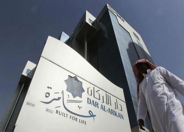 تراجع أرباح شركة دار الأركان السعودية خلال الربع الحالي بنسبة 50.95%