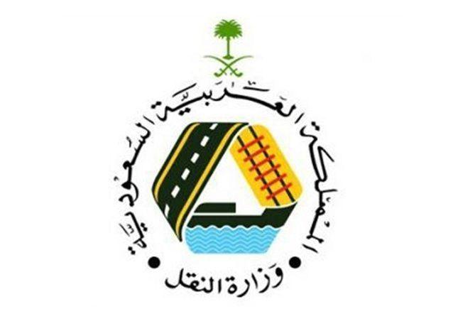 """وزارة النقل السعودية ترصد """"62"""" مخالفة على مكاتب تأجير سيارات بالرياض"""