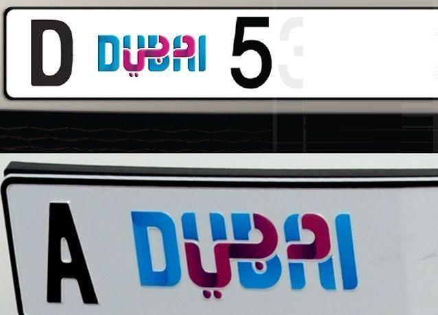 الطرق والمواصلات تطلق لوحات المركبات المميّزة بالعلامة التجارية الجديدة لدبي