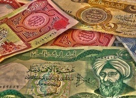 مشروع موزانة العراق لعام 2015 يتوقع عجزاً 23 تريليون دينار