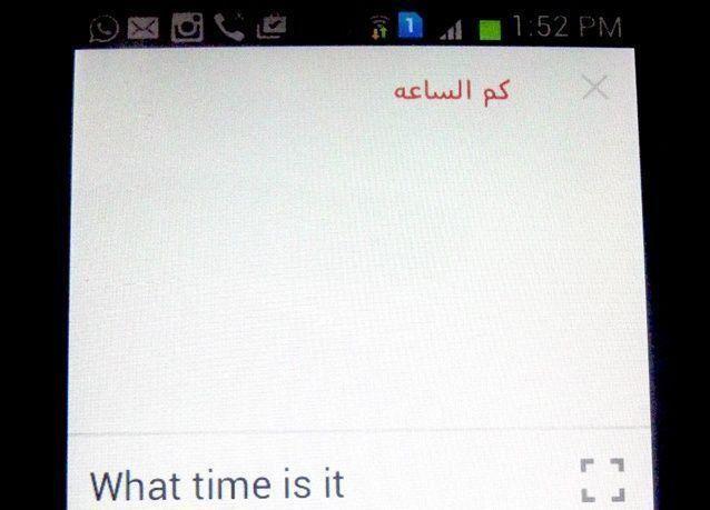 باللغة العربية، ترجمة فورية بالصوت من غوغل لعشرات اللغات