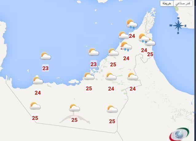 الإمارات: موجة باردة وأمطار من مساء اليوم