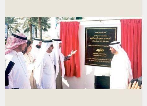 الإمارات: وضع حجر اساس مستشفى ذكي يخدم الإمارات والمنطقة