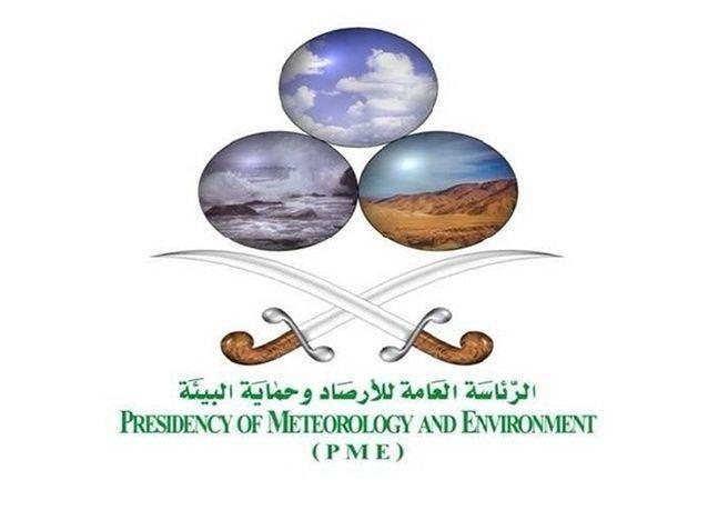 السعودية: 30 ألف ريال غرامة المخالفات البيئية